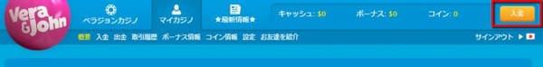 入金 (1)